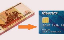 Займы на карту «Маэстро»: как заключить выгодную сделку