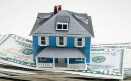 Заем под залог недвижимости (квартиры)