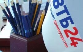 Кредиты для малого бизнеса в ВТБ 24