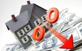 Как снизить ставку по ипотеке: обзор лучших способов