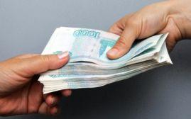 Особенности выдачи кредита наличными