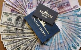 Образовательный кредит: правила и условия выдачи
