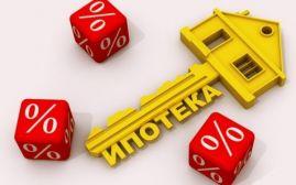 Условия и правила получения ипотеки для предпринимателей