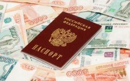 Займы по паспорту: как получить и выгодно ли это