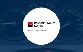 Банк Русфинанс: автокредит без справки о доходах