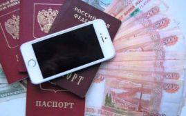 Как правильно оформить кредит на покупку телефона