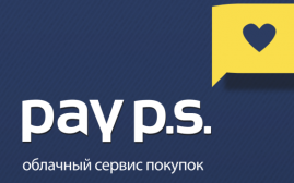 «Пайпс займ»: онлайн кредитование в режиме 24/7