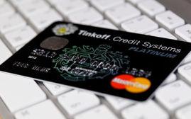 Финансовая стабильность: как пополнить кредитную карту Тинькофф