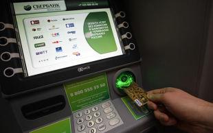 Выплаты через банкоматы и терминалы Сбербанка: как оплатить кредит Сбербанка