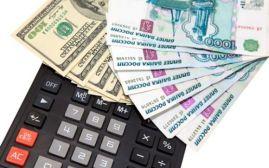 Быстрое погашение кредита — правила досрочных выплат