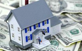 Основные способы получения ипотеки: советы для безработных
