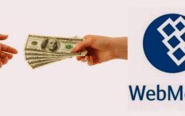 Получаем «Вебмани» займы: долговая программа системы и сторонние ссуды
