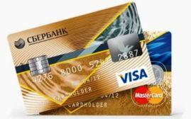 Способы увеличения кредитного лимита по карте «Сбербанка»