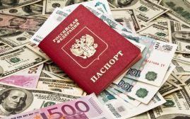 Оформление кредита на чужой паспорт