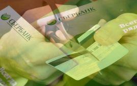Как аннулировать кредитную карту «Сбербанка»: простая инструкция