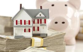 Займы с обеспечением: опасно ли брать деньги под залог недвижимости