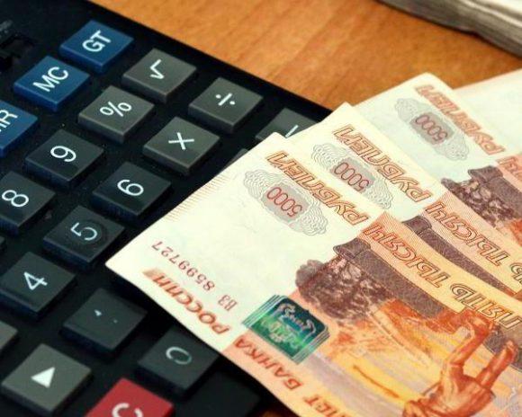 Как оформить кредит