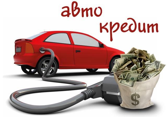 посчитать кредит автомобиль