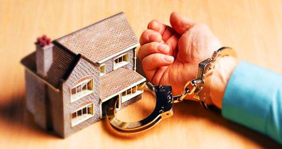 Долги за ипотеку