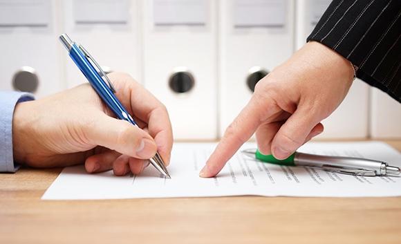 Согласие подписать