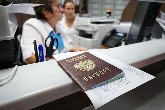 Атб банк южно сахалинск кредит наличными