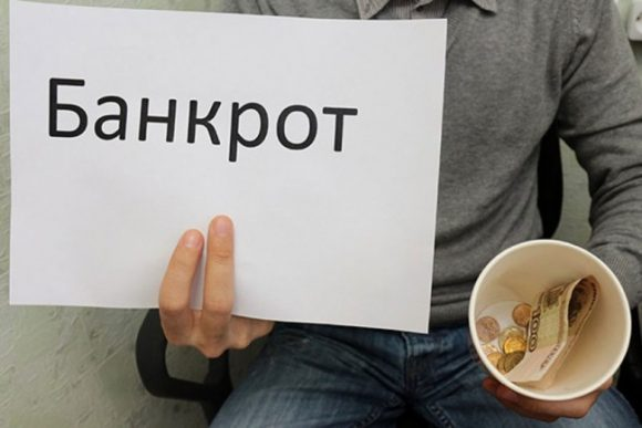 банкротство заемщика