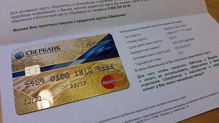 Кредитная история в банках