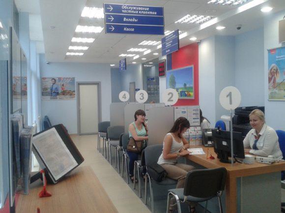 оформление кредита в отделении ВТБ 24