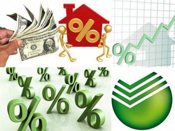 Кредит дают под разные проценты