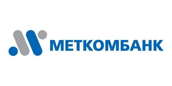 «Меткомбанк»