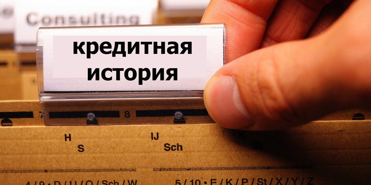 банк кредит русский стандарт без справок