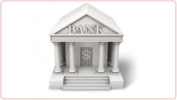 предоставление кредитов государственным учреждениям через специализированные банки