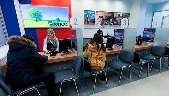 оформление заявки на получение ипотеки в банке ВТБ 24