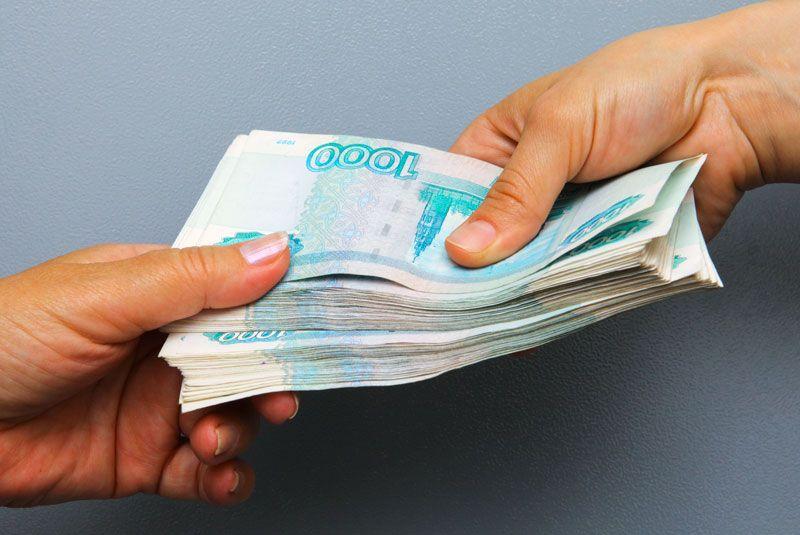 от чего зависит сумма кредита при оформлении его под залог