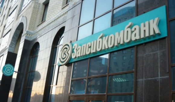 Запсимкомбанк дает кредит без проверки