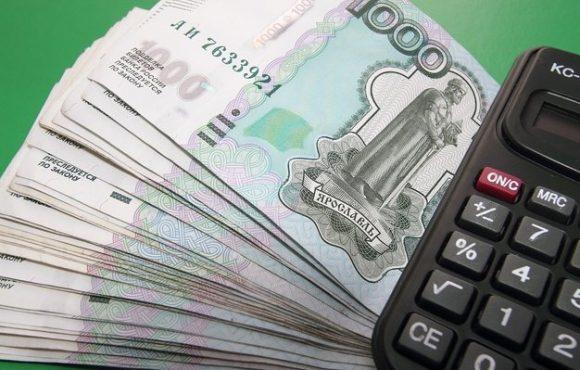 максимальная сумма, которую может дать кредитор