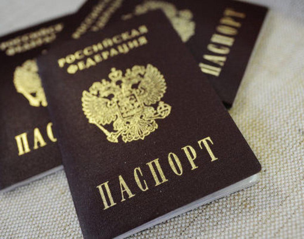 может потребоваться отправление сервису копий паспорта