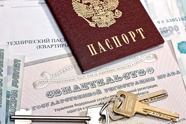 документы для получения выгодной военной ипотеки