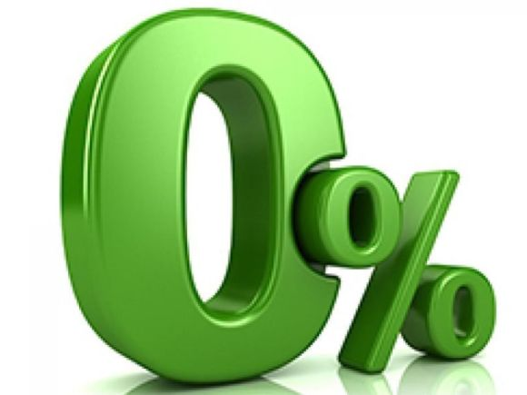Отсутствие процентов