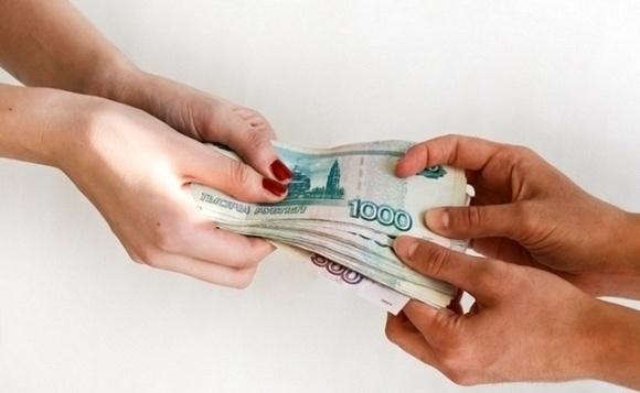 кредит до зарплаты взять деньги до зарплаты на займ онлайн карта метро спб скачать на андроид