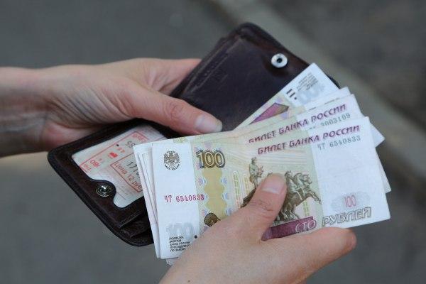 мини-кредит для получения заемных средств до заработной платы