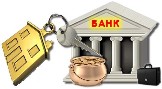 Особенности выбора банка для кредитования