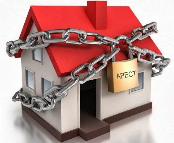 для получения кредита у заемщика не должно быть арестованного имущества