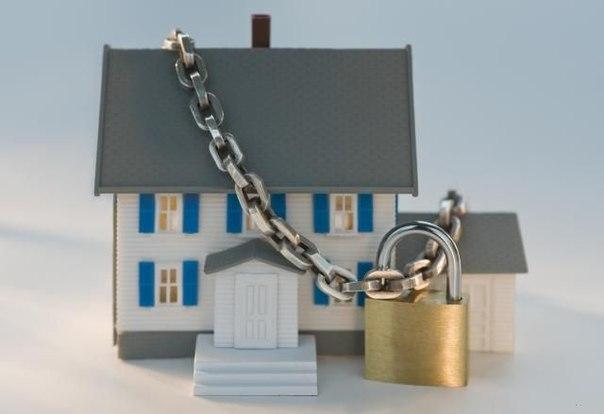Использование квартиры или иных объектов в качестве залога под ипотечный кредит