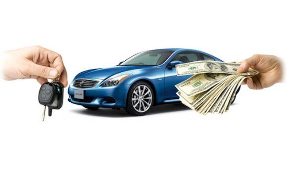 деньги от продажи машины