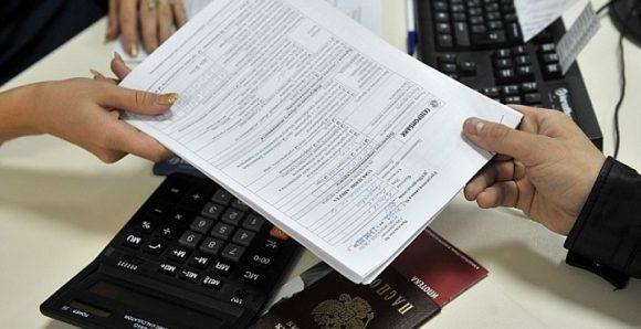 пакет документов для возврата страховки по кредиту