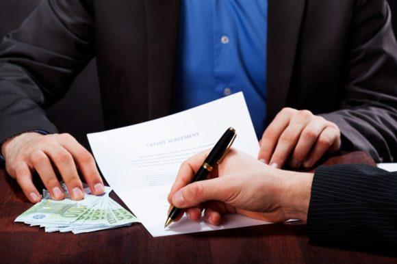 Соглашение с условиями договора