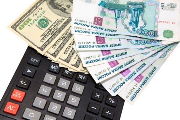 Где взять кредит чтобы погасить кредит получить кредит просрочками и черным списком
