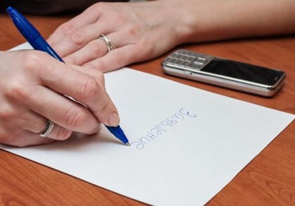 необходимо написать заявление на досрочное внесение конкретного количества денежных средств
