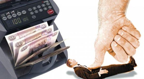 Банк передал кредит коллекторам что делать